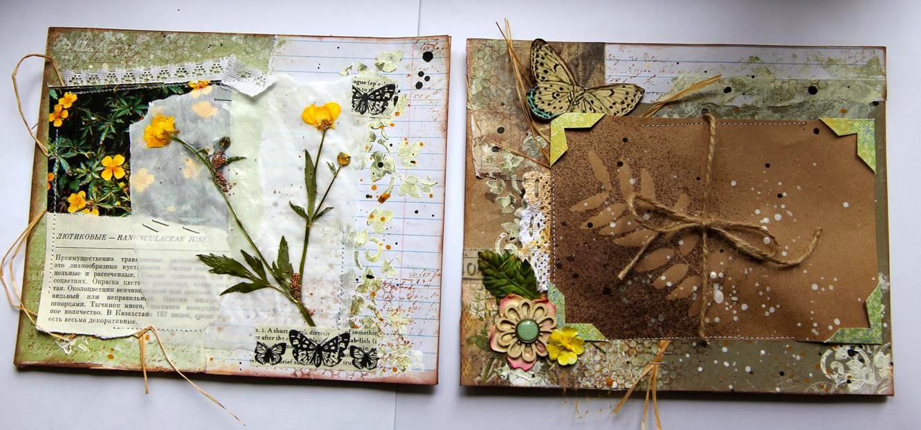 Botanical book от Веры