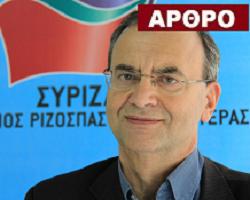 Δημήτρης Στρατούλης: Τα πρώτα εργασιακά και κοινωνικά μέτρα της κυβέρνησης ΣΥΡΙΖΑ