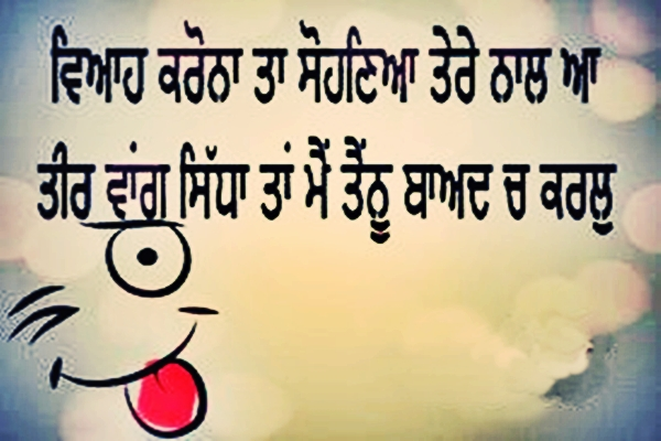 Status Of Love In Punjabi | Auto Design Tech