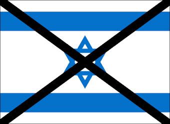 Yahudi Laknatullah
