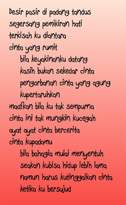 puisi cinta islami untuk istri