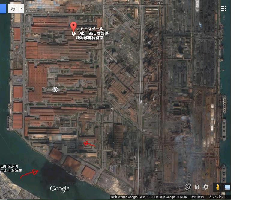 日刊鉄鋼新聞:鉄鋼メーカー製造現場の死亡事故、 …