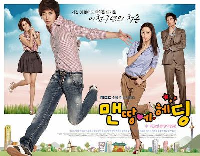 Kata Kata Drama Korea Romantis Terbaru Lengkap!