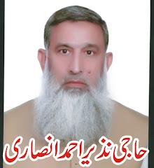 Haji Nazir Ahmad Ansari