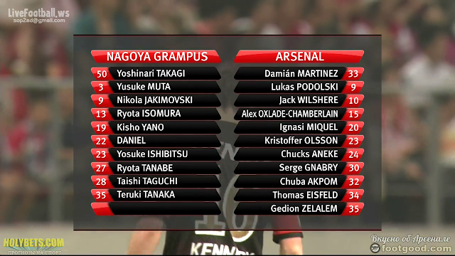 Friendly - Nagoya Grampus vs Arsenal FC