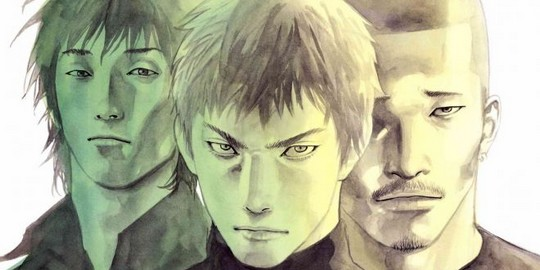 Actu Manga, Big Kana, Critique Manga, Inoue Takehiko, Kana, Manga, Real,
