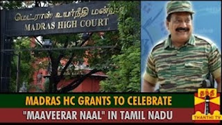 """Madras HC Grants To Celebrate """"Maaveerar Naal"""" in 3 Places of Tamil Nadu – Thanthi TV"""