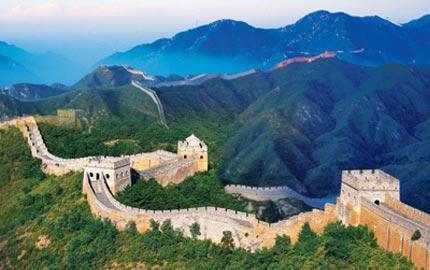 Proyecto 4c la muralla china for Q es la muralla china