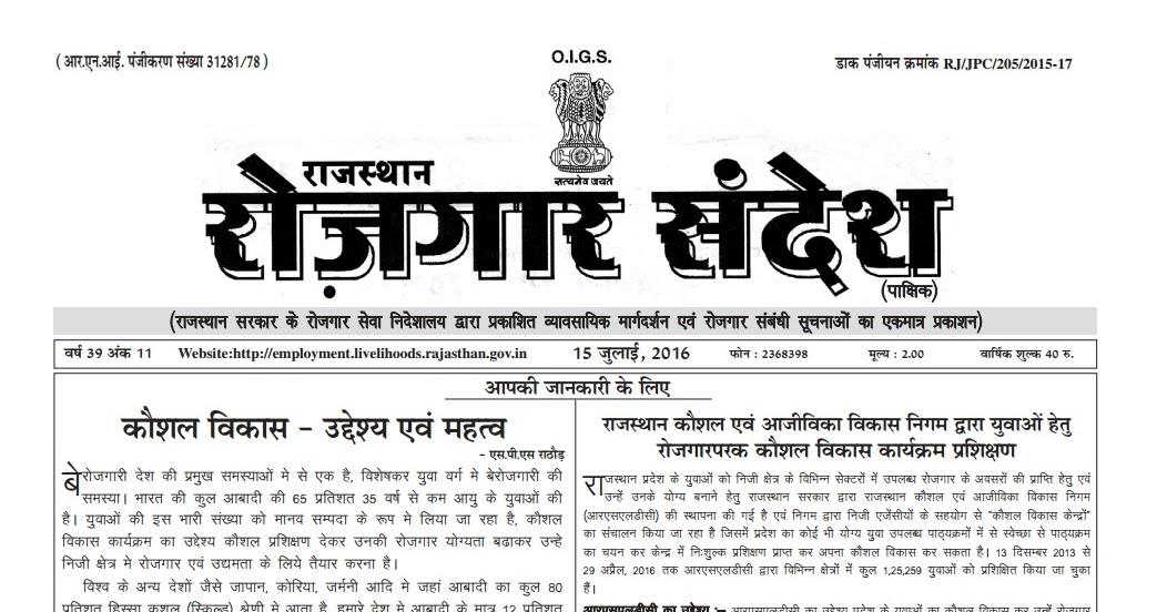 GK Tricks By Nitin Gupta Free PDF eBook Download In