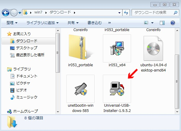 3.Windows XP Professional / Home Edition の起動 …