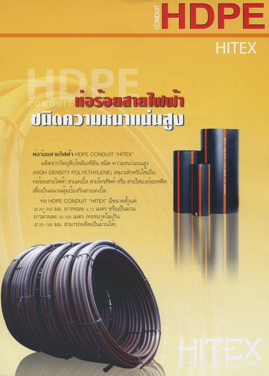 hepworth hdpe pipes catalogue pdf