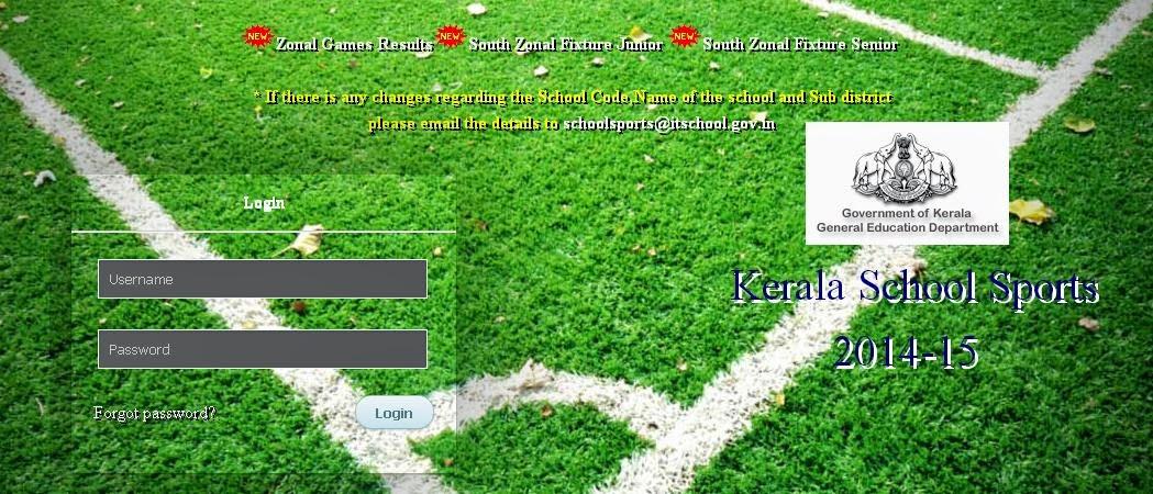 Kerala School Sports 2014