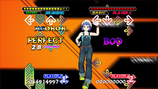 Dance Dance Revolution: Party Collection Cheats game ps2