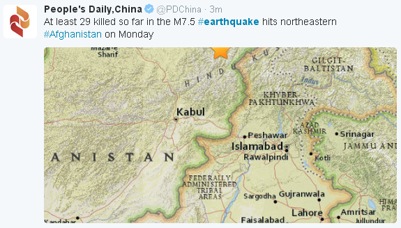 Earthquake hits Pakistan Agfansitan and India 7.7 magnitude