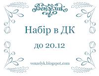 http://venzelyk.blogspot.com/2015/11/2016.html
