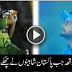 Seventeenth Times Pakistani Players Won The Match By Hitting Sixes View Highlights