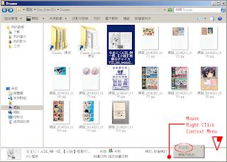 【圖片】「詳細資料窗格」的顯示資訊多寡的設定處