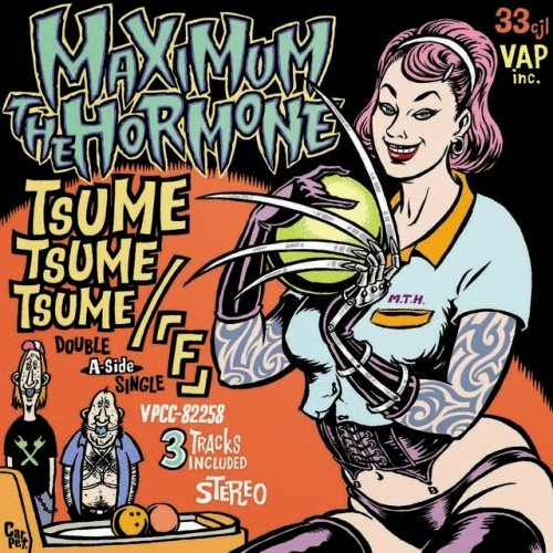 Blog de oz maximum the hormone discografia completa for Koi no mega lover