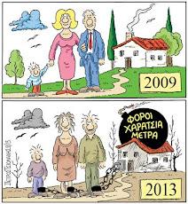 2009 | 2013