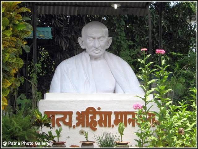 Gandhi Sangrahalaya Gandhi Maidan Patna