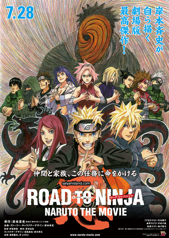 Shippuuden Filme 6 Road to Ninja