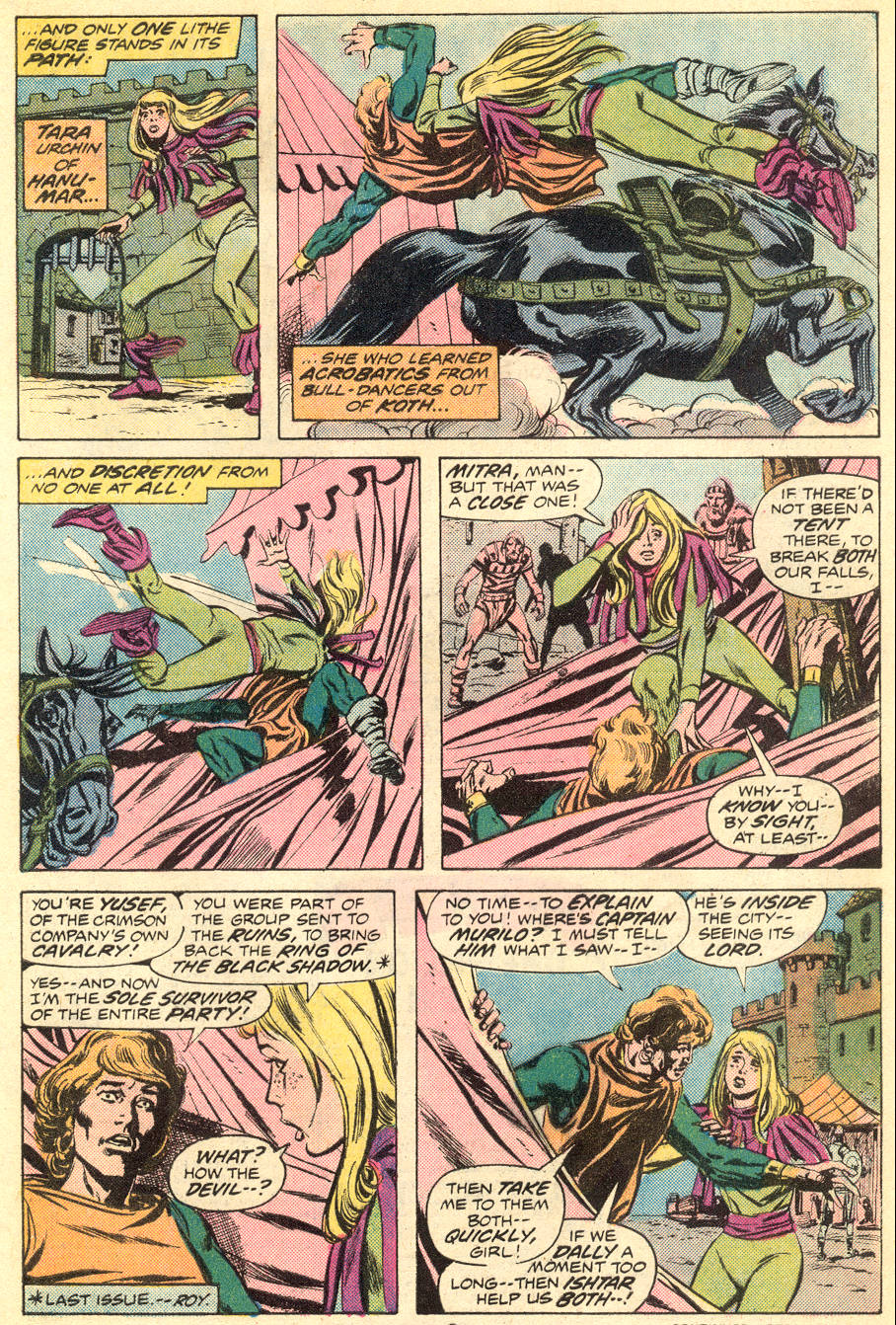 Conan the Barbarian (1970) Issue #54 #66 - English 4
