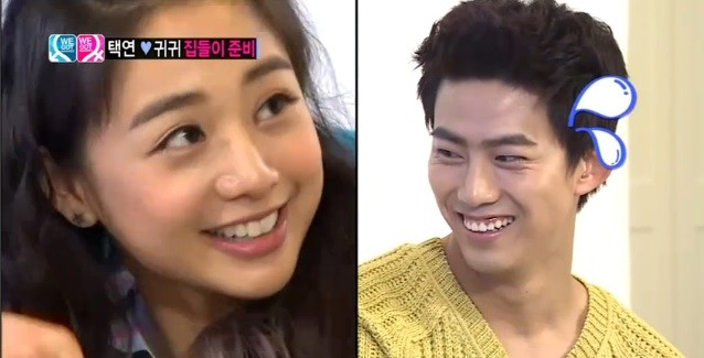 Everything About 2PM: [News] 'Global We Got Married' EP 10 ...