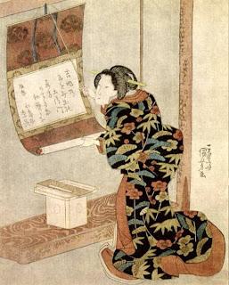 japansko slikarstvo, tokonoma niša, Utagawa Kuniyoshi, ukiyo-e stampa