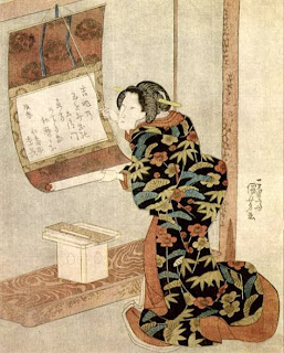 Pittura giapponese, tokonoma nicchia caratteristica degli interni giapponesi, Utagawa Kuniyoshi, ukiyo-e stampe con blocchi di legno
