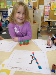 Math This Week on Eric Carle Author Study