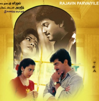 Watch Rajavin Parvaiyile (1991) Tamil Movie Online