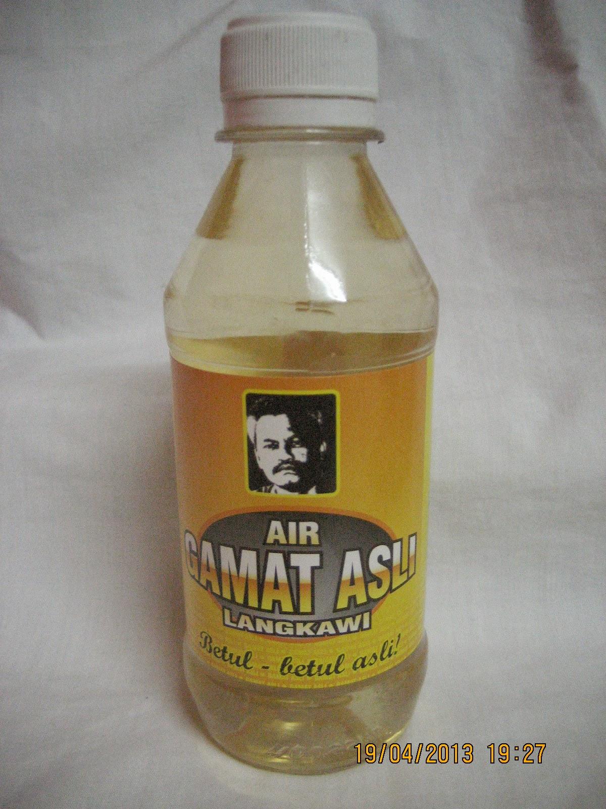 AIR GAMAT