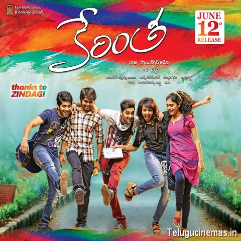 Kerintha Movie Review and  Ratings  ,Kerintha Telugu Movie Review,Dil Raju Kerintha Movie Review,Kerintha Telugu Movie Ratings  ,Kerintha Movie Review,Kerintha Movie Reviews,review of Kerintha,Sumanth Ashwin Kerintha Review,Kerintha Reviews in all websites,Telugucinemas.in Ratings,Telugucinemas.in Kerintha Movie Review,Telugucinemas.in Reviews