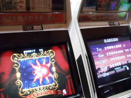 Japanese Video Game Arcade