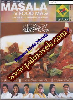 Free Download PDF Monthly Masala Tv Food Magazine September 2015