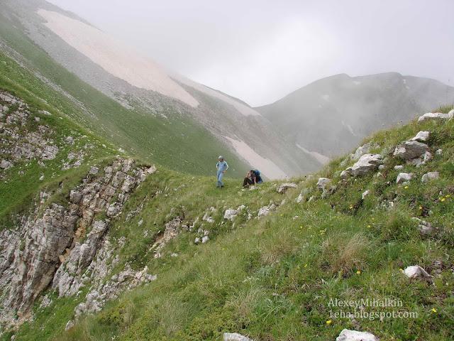 Горы Абхазия