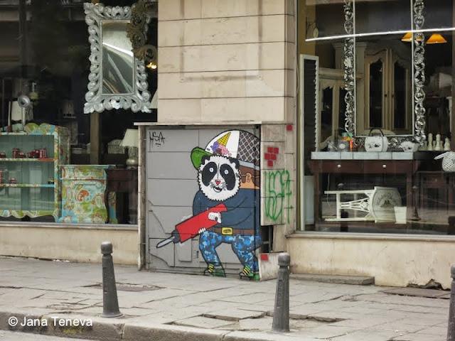 Street art Sofia Bulgaria