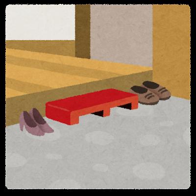 玄関の踏み台のイラスト(介護)