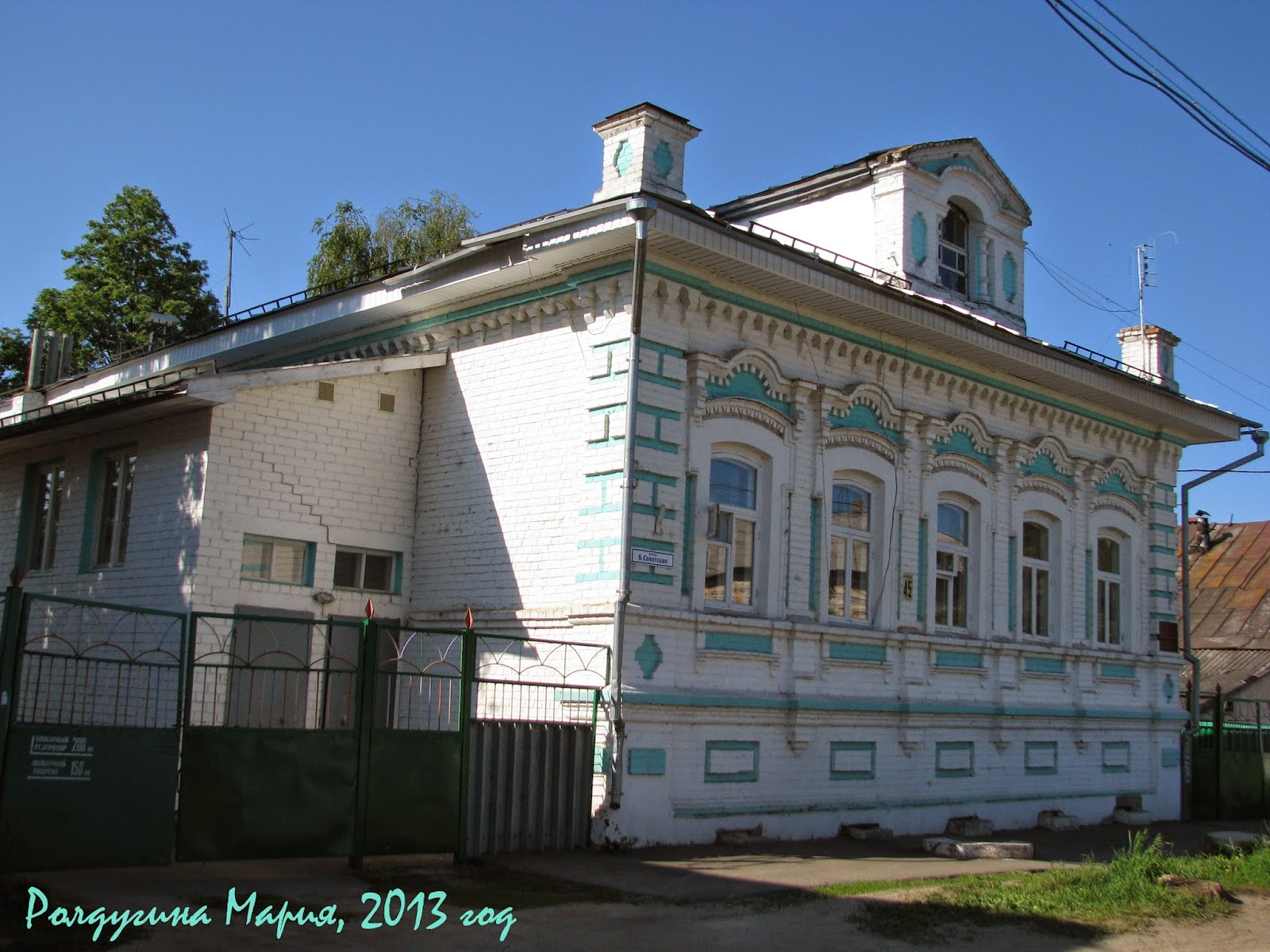 Лысково Нижегородская область
