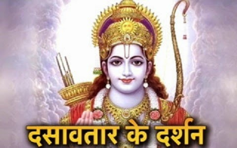 10 Avatars of Lord Vishnu