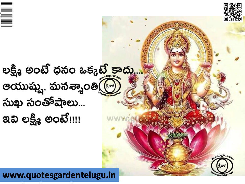 Best inspirational quotes about life - Best telugu inspirational quotes for face book - Best telugu inspirational quotes for whatsapp