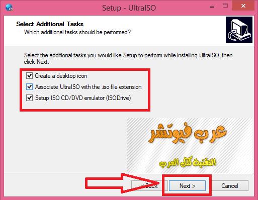 شرح كيفية تثبيت أنظمة ويندوز من الفلاش ميموري USB بإصداراته المختلفة 7,8,Vista