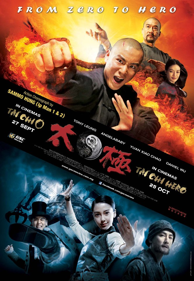 Zero 2012 Movie Movie Name Tai Chi Zero 2012