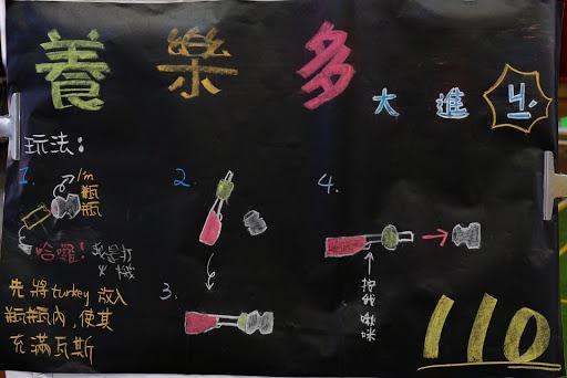 用黑板紙 & 粉筆畫海報
