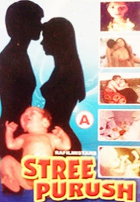 Stree Purush 1975 Hindi Movie Watch Online