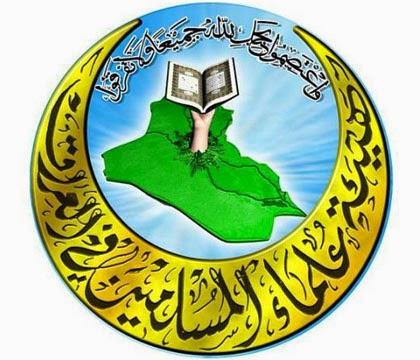 Persatuan Ulama Muslim Iraq