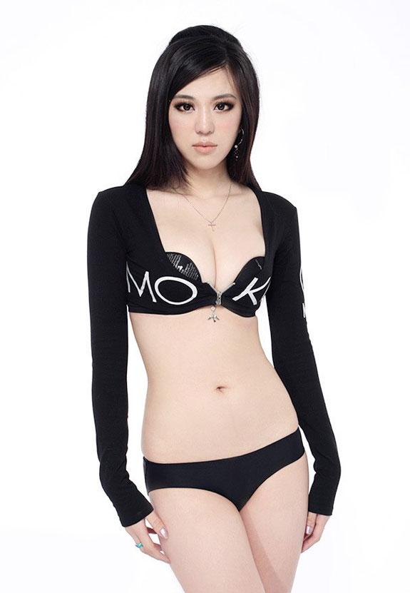 foto seksi cewek asia hot dan mulus forester untad blog