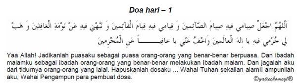 http://2.bp.blogspot.com/-EdOK-Kez6xI/TjYH8VdgxjI/AAAAAAAALik/DrzdFzzT3-Q/s1600/doa-harian-ramadhan-1.jpg