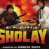 Amjad Khan- Amitabh Bachchan- Dharmendra's Sholay releases in Pakistan!