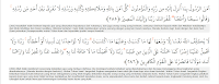 ayat 285-286